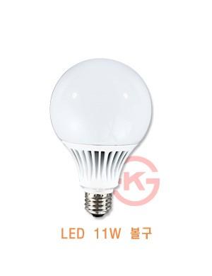 [LED전구] NASPIL-LED11W볼구램프