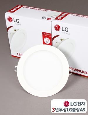 다운라이트,LED조명,LG다운라이트