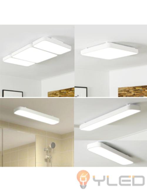 LED조명 시스템 120W 3ROOM세트 (거실1+방3+주방1+욕실1)